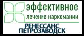 """Наркологическая клиника """"Ренессанс-Петрозаводск"""""""