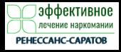 """Наркологическая клиника """"Ренессанс-Саратов"""""""