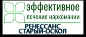 """Наркологическая клиника """"Ренессанс-Старый Оскол"""""""