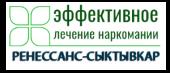 """Наркологическая клиника """"Ренессанс-Сыктывкар"""""""