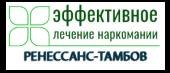 """Наркологическая клиника """"Ренессанс-Тамбов"""""""