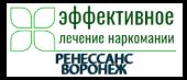"""Наркологическая клиника """"Ренессанс-Воронеж"""""""