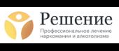 Наркологическая клиника Решение Волгоград
