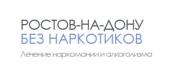 """Наркологическая клиника """"Ростов-на-Дону-БезНаркотиков"""""""