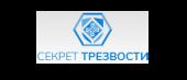 """Наркологическая клиника """"Секрет Трезвости"""" в Таганроге"""