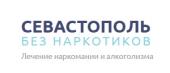 """Наркологическая клиника """"Севастополь-БезНаркотиков"""""""