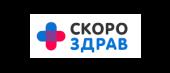 """Наркологическая клиника """"СкороЗдрав"""" в Екатеринбурге"""