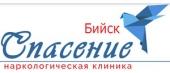 """Наркологическая клиника """"Спасение"""" в Бийске"""