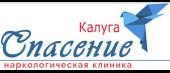 """Наркологическая клиника """"Спасение"""" в Калуге"""