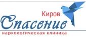 """Наркологическая клиника """"Спасение"""" в Кирове"""