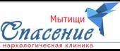 """Наркологическая клиника """"Спасение"""" в Мытищах"""
