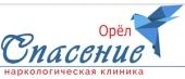 """Наркологическая клиника """"Спасение"""" в Орле"""