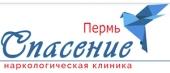 """Наркологическая клиника """"Спасение"""" в Перми"""