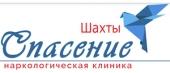 """Наркологическая клиника """"Спасение"""" в Шахтах"""