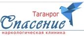 """Наркологическая клиника """"Спасение"""" в Таганроге"""