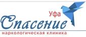 """Наркологическая клиника """"Спасение"""" в Уфе"""