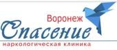 """Наркологическая клиника """"Спасение"""" в Воронеже"""