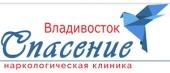 """Наркологическая клиника """"Спасение"""" во Владивостоке"""