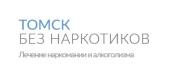 """Наркологическая клиника """"Томск-БезНаркотиков"""""""