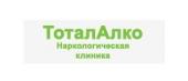 """Наркологическая клиника """"ТоталАлко"""""""