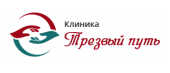 """Наркологическая клиника """"Трезвый путь"""" в Петрозаводске"""