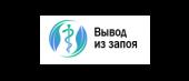 Наркологическая клиника «Вывод из запоя в Подольске»