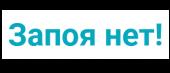 """Наркологическая клиника """"Запоя нет"""""""