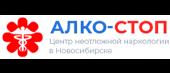 "Наркологический центр ""Алко-Стоп"" в Новосибирске"
