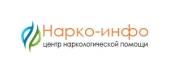 """Наркологический центр """"Нарко-Инфо"""""""