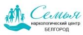 """Наркологический центр """"Семья"""" в Белгороде"""