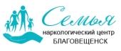 """Наркологический центр """"Семья"""" в Благовещенске"""