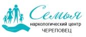 """Наркологический центр """"Семья"""" в Череповце"""