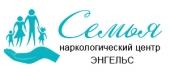 """Наркологический центр """"Семья"""" в Энгельсе"""