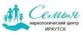 """Наркологический центр """"Семья"""" в Иркутске"""