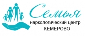 """Наркологический центр """"Семья"""" в Кемерово"""