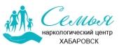 """Наркологический центр """"Семья"""" в Хабаровске"""
