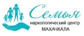 """Наркологический центр """"Семья"""" в Махачкале"""