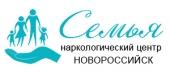 """Наркологический центр """"Семья"""" в Новороссийске"""