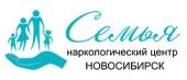 """Наркологический центр """"Семья"""" в Новосибирске"""