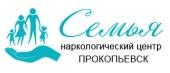 """Наркологический центр """"Семья"""" в Прокопьевске"""