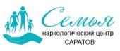 """Наркологический центр """"Семья"""" в Саратове"""