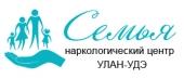 """Наркологический центр """"Семья"""" в Улан-Удэ"""