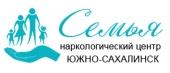 """Наркологический центр """"Семья"""" в Южно-Сахалинске"""