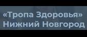 """Наркологический центр """"Тропа здоровья"""""""