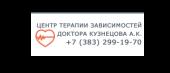 """Реабилитационный центр """"12 шагов в будущее"""""""