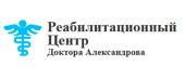 Реабилитационный центр доктора Александрова