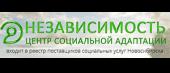 """Реабилитационный центр """"Независимость"""""""