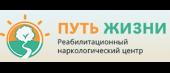 """Реабилитационный центр """"Путь жизни"""""""