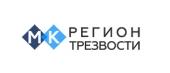 Реабилитационный центр «Регион Трезвости»