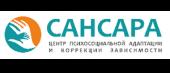"""Реабилитационный центр """"Сансара"""""""